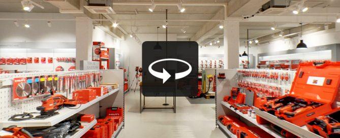 360-grad-rundgang-fuer-den-hilti-store-in-muenchen-prahl-recke-360-innenansicht
